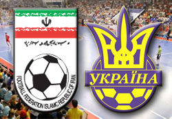 Иран-Украина, футзал